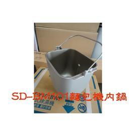 【國際牌】麵包機內鍋適用:SD-BM101
