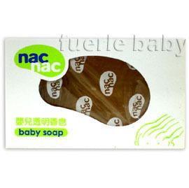 nac nac 嬰兒透明香皂75g