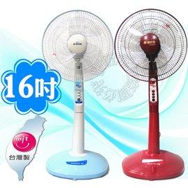 【台灣製造、靜音馬達轉速快.免運費!】 優佳麗16吋立扇 HY-9167 電扇 電風扇