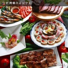 ☆台中烏日清新溫泉飯店.新采西餐廳  平日自助式午餐499元
