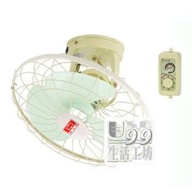 聯宏 360度16吋節能迴轉吊扇LH~163 ^(220v^)免 ^#9756