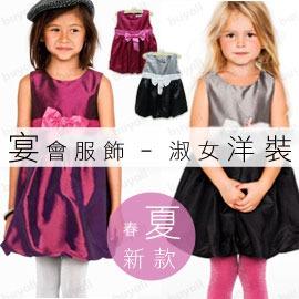 免 ~買窩~春夏女孩宴會服飾  蝴蝶結裝飾腰帶亮面 淑女洋裝 連身裙  灰黑 酒紅 2色