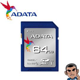 ADATA 威剛 Premier 64G 64GB SDXC UHS-I Class 10
