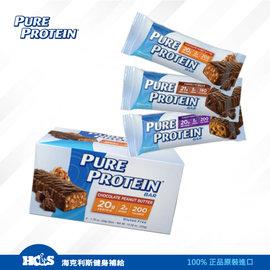 ~即期品 499~Worldwide高蛋白營養棒  巧克力花生奶油  一盒 6條