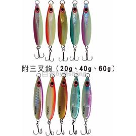 ◎百有釣具◎海力士 日本船型首 附三叉鉤 路亞假餌~規格20g 65mm