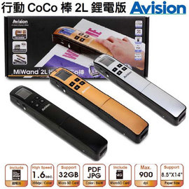 虹光 行動CoCo棒 2L 鋰電版 可攜式行動掃描器 內附4G記憶卡 採鋰電池充電方式 A