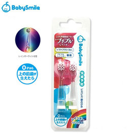 【安琪兒】日本【Babysmile】音波震動式亮光電動兒童牙刷(替換刷頭2入)