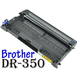 Brother 副廠滾筒 DR~350 DR350 350   12000張  感光鼓