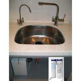 特惠商品~《送安裝》《送魔力壺》《送濾芯》 賀眾牌廚下型即熱開水機UW-2201HW-1+搭配UF-207長效型銀添生飲系統