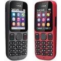【馬尼行動通訊】NOKIA 101/N101 雙卡機/雙卡手機/G+G雙模機/支援記憶卡/ MP3 /軍人機/無照相手機