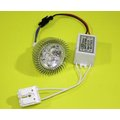 ~富雅~LED MR16R4WA崁射燈泡 燈頭銜接連接器 亮度可取代傳統崁射燈泡 超省電