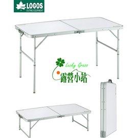 大林小草~【73180005】日本 LOGOS ALC-T 2FD 12060 耐熱・耐水・耐污性 折合桌、折疊桌