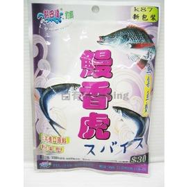 ◎百有釣具◎黏巴達釣餌 [K87] 鰻香虎