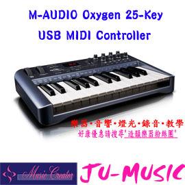 造韻樂器音響~ JU~MUSIC ~ M~Audio Oxygen 25 MKII  US