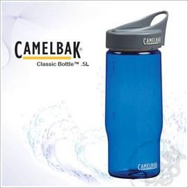 【CAMELBAK】500ml經典運動水瓶.0.5L水壺.旋轉式瓶蓋.耐-40度~135度.耐撞擊.附提把/藍 52064
