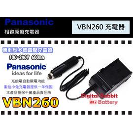 小兔~Panasonic VW~VBN260 VBN260 充 ~HS900 SD900
