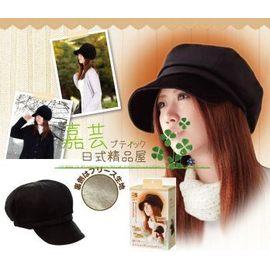 嘉芸的店 帶回 內裡毛海 Snowsuit 保暖帽子 暖暖帽 發熱纖維 帽款573118
