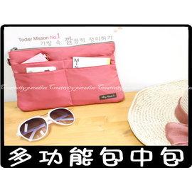 BAG in bag亮麗 防潑水多 包中包收納包袋中袋