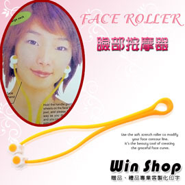 【winshop】A1198小臉滾輪按摩器/Y型瘦臉臉部按摩棒