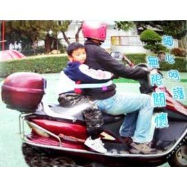 機車/摩托車 兒童輔助固定帶 ~綿墊設計更舒適!雙帶款雙重固定!加大背板!◇摩托車安全帶綿墊固定安全帶/防走失帶