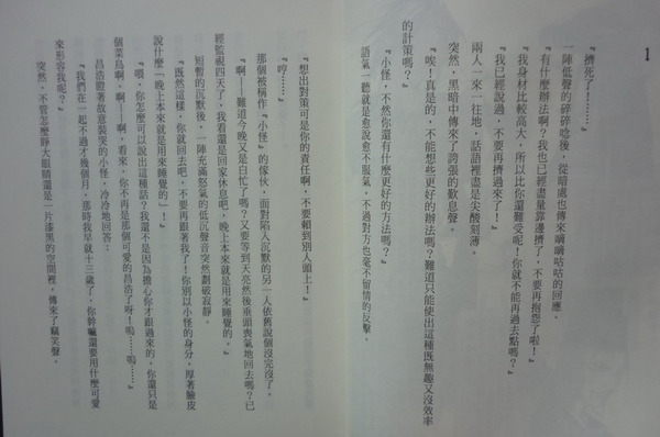 爱喝红茶,喜欢宝石,同时是中岛美雪和织田裕二的超级粉丝.