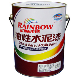 虹牌油性水泥漆 加侖裝(白色)★水泥內外牆/混凝土/石膏泥灰★好刷/好漆/好品質
