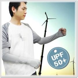 【美國杜邦】《↑UPF50+》(可遮手)中性抗UV透氣彈性袖套-COOLPLUS纖維.手套.防曬袖套.適合自行車.騎機車/灰 FB-137