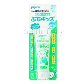 貝親木糖醇嬰兒防蛀牙膏50g