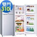 ★24期0利率★ 三洋 310公升雙門電冰箱 SR-310B8 鏡面亮麗鋼板 透明水晶盤架