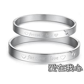 ~316小舖~~B02~ 316L鈦鋼手環~愛在我心手環~單件價 情人手環 純鋼手鐲 不�