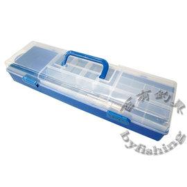 ◎百有釣具◎MB-9303 工具盒(可放蝦竿)~ 長440x寬140x高800mm