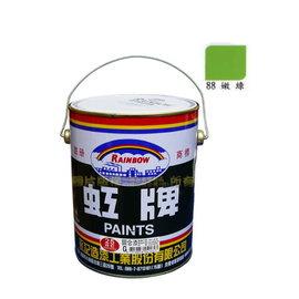 虹牌調合漆 #88嫩綠色(加侖裝)★油漆 鐵材/木材★室內外 好刷/好漆/好品質