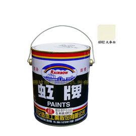 虹牌調合漆 #4002大麥白色(加侖裝)★油漆 鐵材/木材★室內外 好刷/好漆/好品質