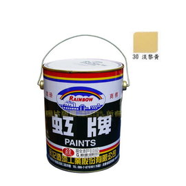 虹牌調合漆 #30淡梨黃色(加侖裝)★油漆 鐵材/木材★室內外 好刷/好漆/好品質