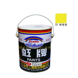 虹牌調合漆 #16檸檬黃色(加侖裝)★油漆 鐵材/木材★室內外 好刷/好漆/好品質