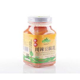 ~味榮~有機川辣豆腐乳^(全素^)300g : 薑母鴨與羊肉爐不可或缺的好醬料