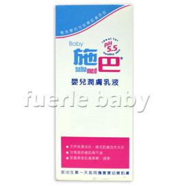 施巴嬰兒潤膚乳液100ml