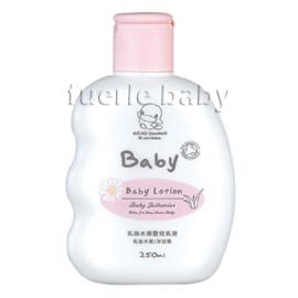 KUKU酷咕鴨乳油木果嬰兒乳液250ml(KU1066)