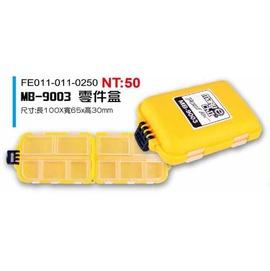 ◎百有釣具◎V-FOX MB-9003 零件盒~ 長100x寬65x高30mm