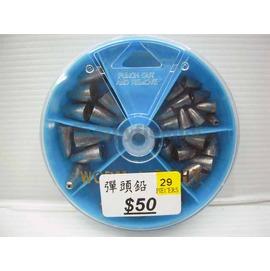 ◎百有釣具◎台灣製造 路亞助投用 軟蟲 彈頭鉛套組