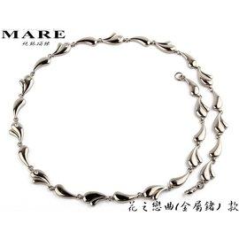 ~MARE~ 純鈦項鍊~:花瓣^(金屬鍺^) 款
