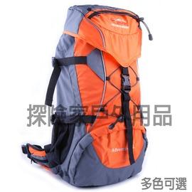 EYE141華冠EYE超輕 弓形網架 登山包 50L 登山背包 自助旅行背包