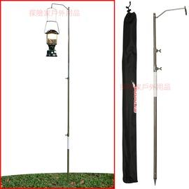 GK-111不鏽鋼營燈柱/掛物架/餐廚網架/三截式伸縮營燈架(附收納袋)特價款
