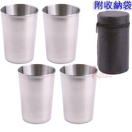 ZA20四入不鏽鋼杯(大)附皮套~泡茶杯/登山/露營/聚餐/小酌酒杯/容量:190cc