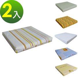 【10色可選】和室沙發(聚合棉)坐墊/椅墊/座墊(2入/組)-B13CM40-2