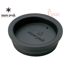 MGC-052日本Snow Peak雙層杯蓋(330ml專用)適用MG-052鈦合金雙層杯