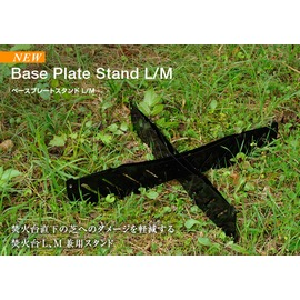ST-032BS日本Snow Peak焚火台-隔熱底座(L)(M)皆適用/日本製