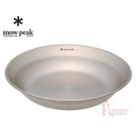 TW-032日本Snow Peak不鏽鋼湯碟/個人餐碗/碗盤/飯碗/登山/露營/野炊/日本製