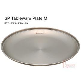 TW-033日本Snow Peak不鏽鋼餐盤(M)餐碗/碗盤/露營/野炊/日本製造