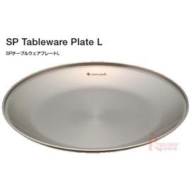 TW-034日本Snow Peak不鏽鋼餐盤(L號)餐碗/碗盤/露營/野炊/日本製造